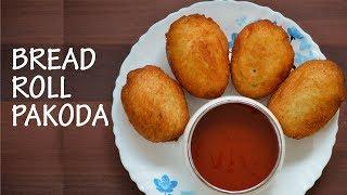Bread Roll Recipe   Bread Potato Roll   Potato Stuffed Bread Roll   Quick & Easy Indian Snack Recipe