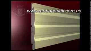 Монтаж термопанели изосайдинг(Видео по монтажу изосайдинга термопанели с эластичным акриловым покрытием, показывает простоту и удобство..., 2013-12-26T09:43:19.000Z)