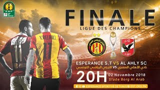 Al Ahly vs ES Tunis LIVE مشاهدة مباراة الاهلي والترجي بث مباشر اياب نهائي ابطال افريقيا اليوم