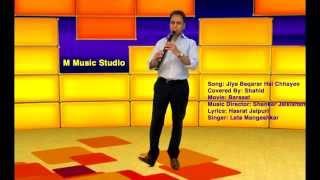 Jiya Beqarar Hai Chhayee Bahar Instrumental by Shahid
