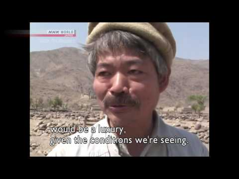Afghanistan Documentary - Development via a Japanese Doctor Mr. Nakamura Initiative