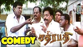 Chatrapathy | Chatrapathy tamil Movie Comedy scenes | Vadivelu Comedy | Vadivelu Comedy Collection