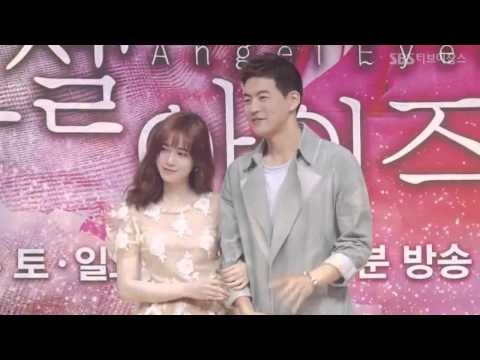 lee sang yoon ku hye sun dating