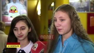 """Показ фильма """"Битва за Севастополь"""" в """"Звездочке"""""""