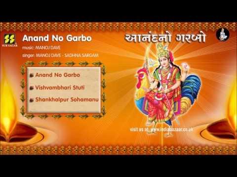 Anand No Garbo : Anand No Garbo, Vishwambhari Stuti, Shankhalpur Sohamannu