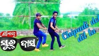 Chipudi delu dilta||sriman surdas odia new movie 2018||babushan & bhumika||dance by Prem & YS Dillip
