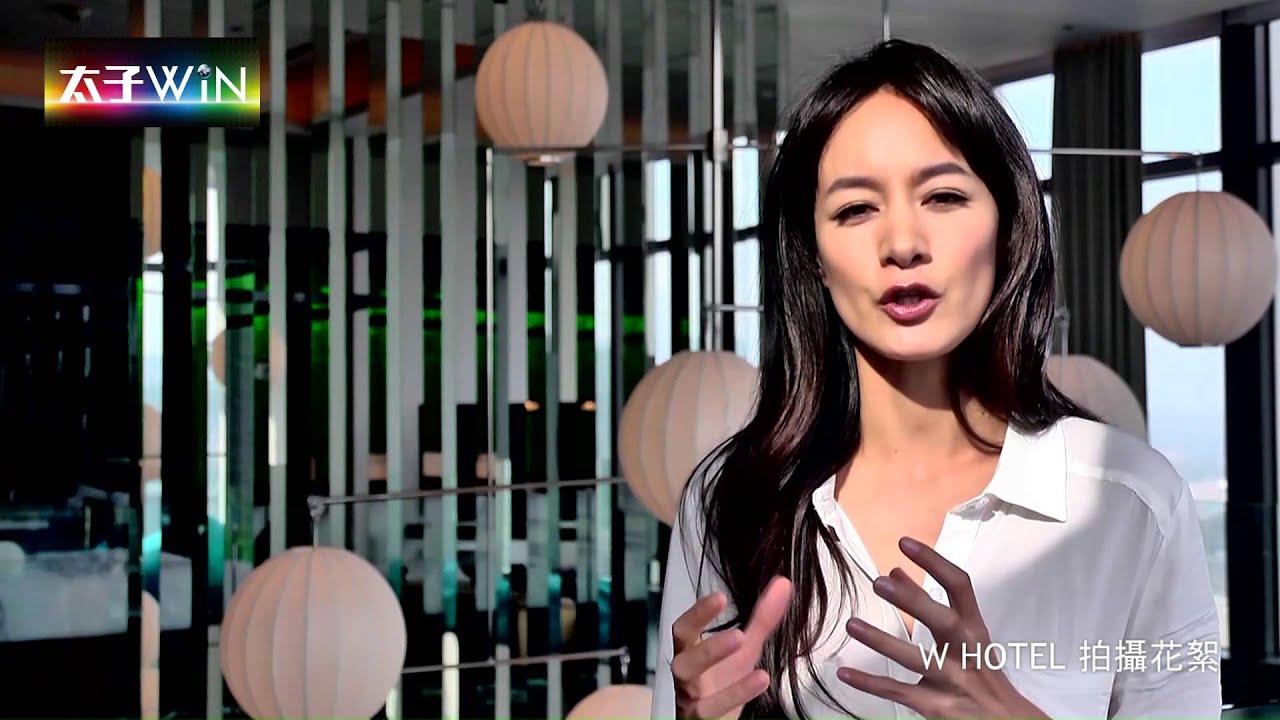 【太子WIN】 Janet訪問花絮 - YouTube