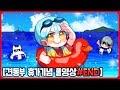 ㅅㅅ가 최고 무기인 여성 스파이 '레드 스패로' - YouTube