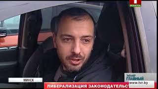 видео Штраф За Езду Без Прав Беларусь