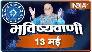 Today's Horoscope, Daily Astrology, Zodiac Sign for Thursday, May 13th, 2021