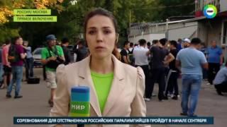 Пожар в типографии Москва 17 погибших граждане Киргизии.(, 2016-08-30T21:33:07.000Z)