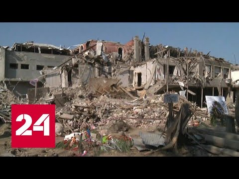 Нагорный Карабах: бои продолжаются, несмотря на договоренности - Россия 24