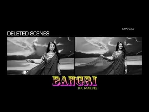 Arezo Nikbin - Bangri - Coming Soon