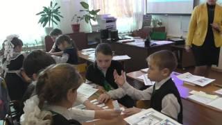 Урок Мадышевой Татьяны Михайловны на конкурс Учитель года 2017