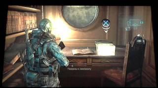 Resident Evil Revelations (PS3) - Raid Mode co-op часть10