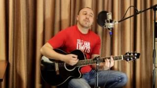 Мумий Тролль — Забавы, кавер на гитаре