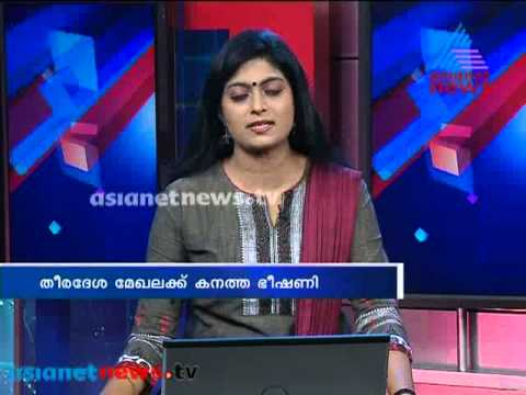 Unauthorised Sea sand mining in Kannur : Asianet News Investigation