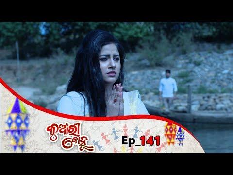 Kunwari Bohu | Full Ep 141 | 20th Mar 2019 | Odia Serial – TarangTV