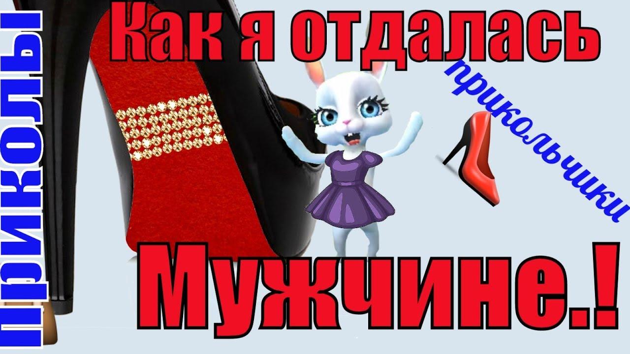chlen-otdatsya-muzhchine-po-pyane-foto-zrelih-zhenshin