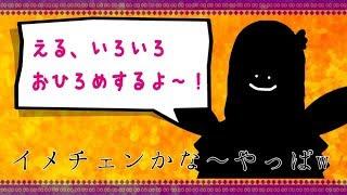 [LIVE] 【お披露目】イメチェンかな〜やっぱw