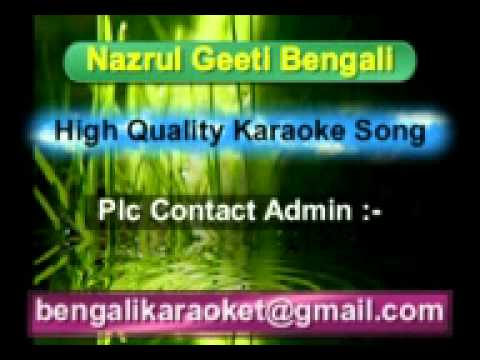 Shukno Patar Nupur Paye Nachiche Karaoke Nazrul Geeti