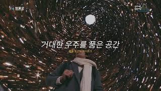 #영월군 #추천관광지 #가볼만한곳  강원도 추천관광지.…