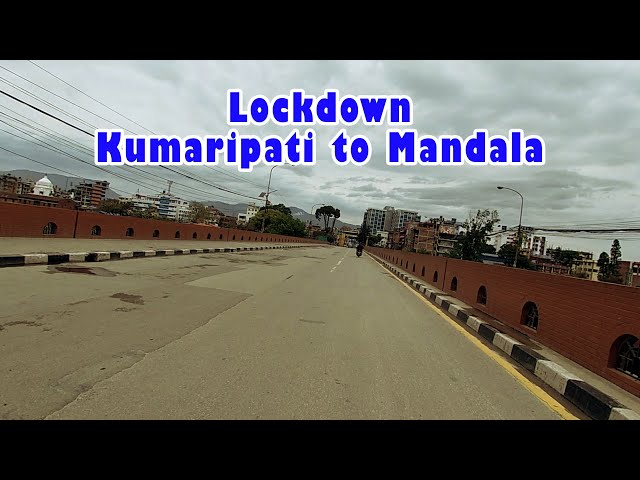 Lockdown view  Kumaripati to Mandala road drive
