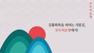 앱솔루션 [운세어플] 모두의 운명 시연 동영상