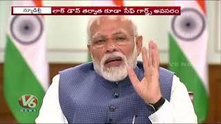 PM Narendra Modi Hints At Staggered Lockdown Withdrawal  Telugu News