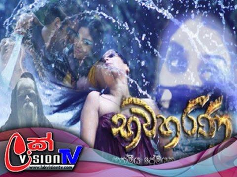 BhawaHarana (50) 2017-04-18 Last Episode