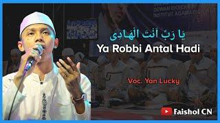 [Lirik] Ya Robbi Antal Hadi || AZ Zahir Terbaru