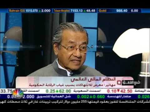 Dr Mahathir Mohamad Interview with Naser El Tibi (arabic) part 1 of 4