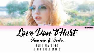 SHANNON (샤넌) - Love Don't Hurt (ft. Amber of F(x))(Color Coded English Lyrics) Mp3