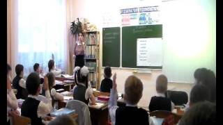 урок Галимовой АМ