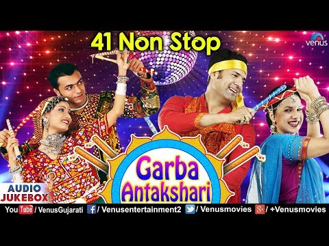41 Non Stop Antakshari | Karsan Sagathiya | Best Gujarati Garba & Dandiya Songs Jukebox