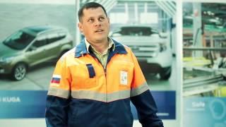 Завод Двигателей Ford Sollers в Елабуге приглашает на работу