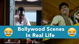Bollywood Scenes in Real Life