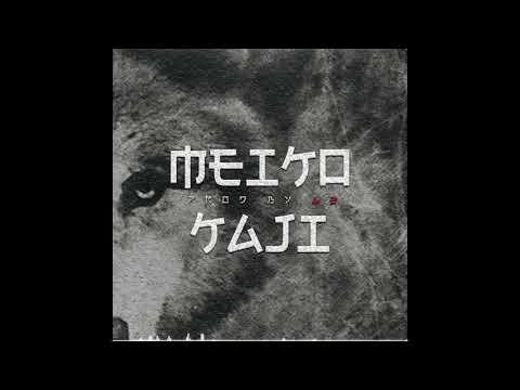 "Vado X Fabolous X Lloyd Banks Type Beat 2019 ""Meiko Kaji"" [New Rap | Hip Hop Instrumental]"
