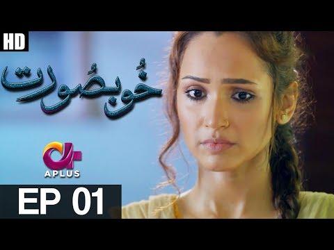 Yeh Ishq Hai - Khoobsurat - Episode 1 - Aplus ᴴᴰ Drama