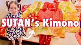 We went to choose Kids Kimono!