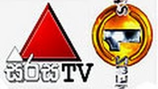 Repeat youtube video Sirasa Tv News 1st - www.LankaChannel.lk