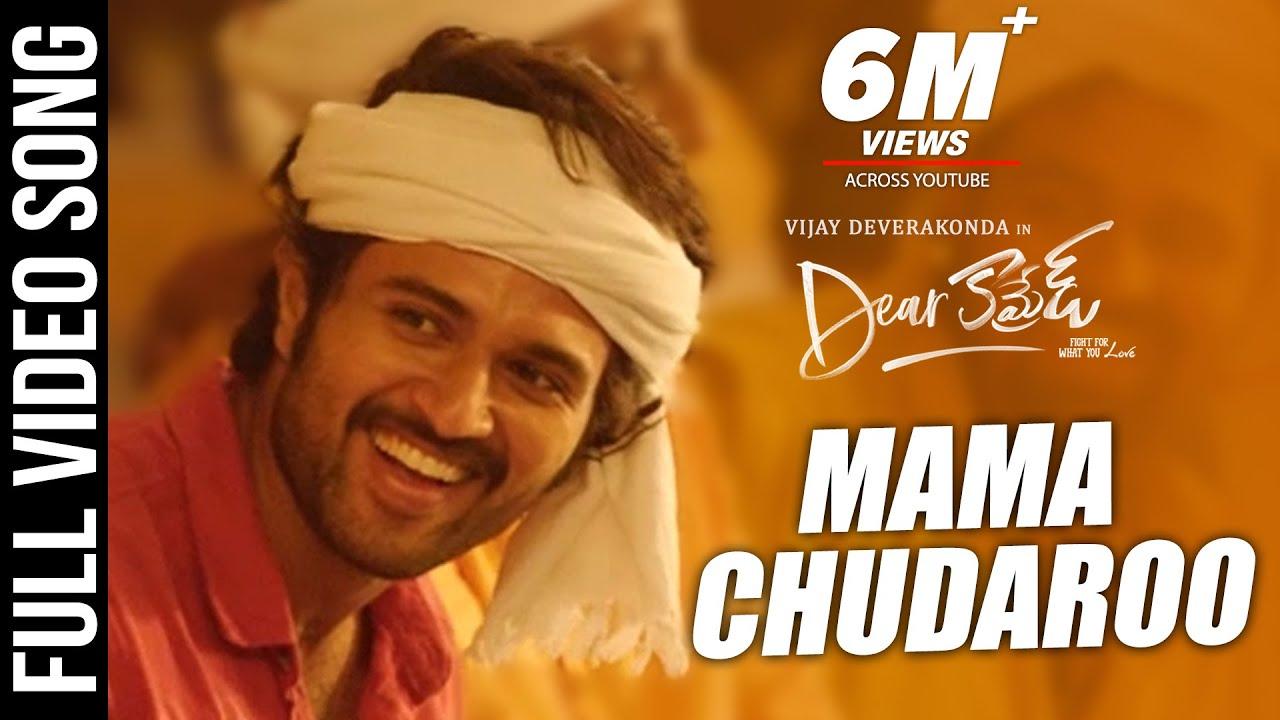 Mama Chudaroo Video Song - Dear Comrade Telugu   Vijay Deverakonda   Rashmika   Bharat Kamma