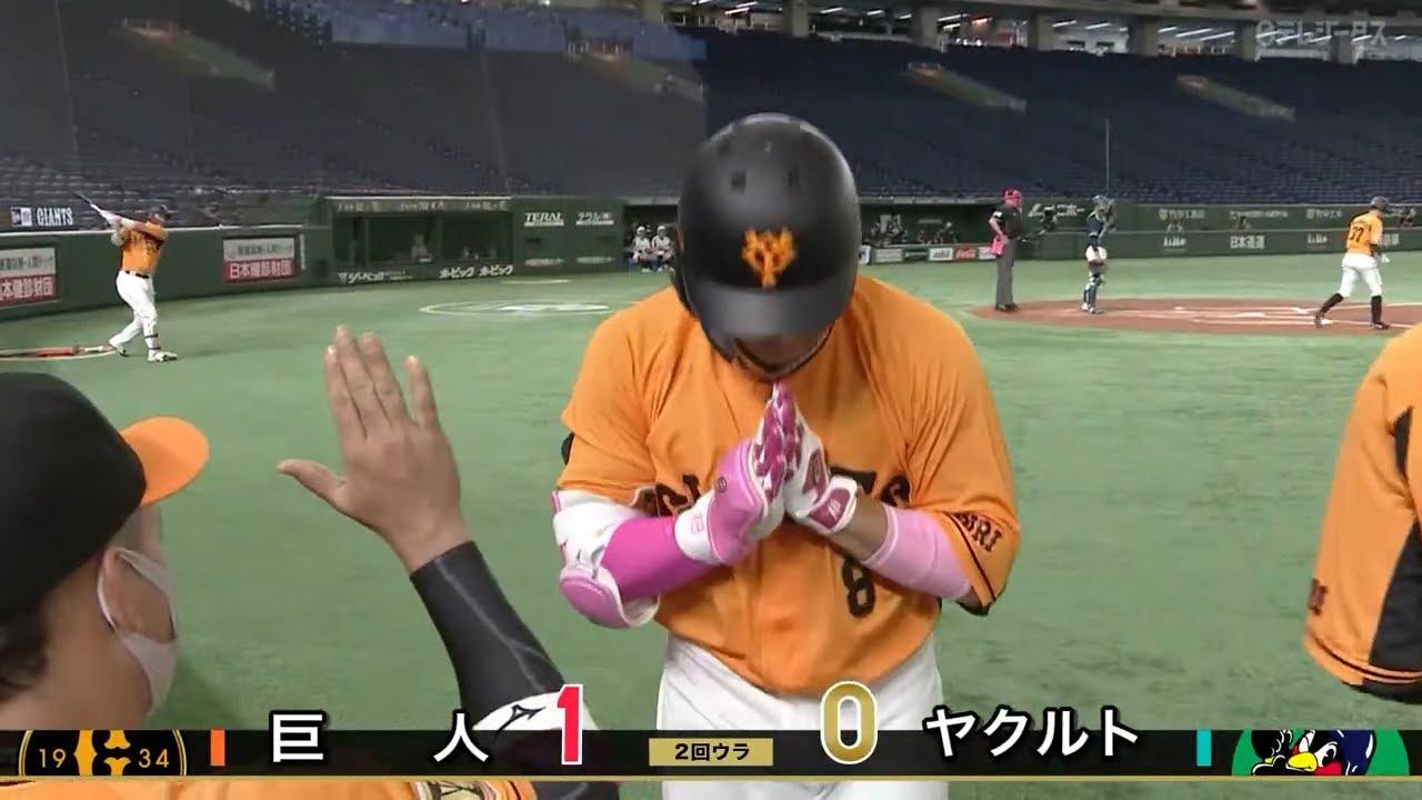 【ピンク先制弾】5/9 巨人・丸佳浩「母の日」ピンクのバットで右中間スタンド上段へ3号ソロ 【巨人×ヤクルト】