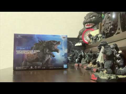 Bandai Godzilla King of the Monsters Deformation Figure unboxing and review