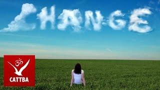 Как изменить мир? Видеоурок