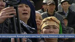 Обращение Президента КР по случаю Дня Апрельской народной революции