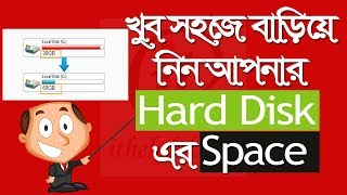 How To Increase local disk space in Windows without formatting data | Bangla Tutorial