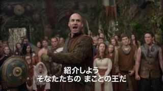 『キャメロット-禁断の王城-』予告動画