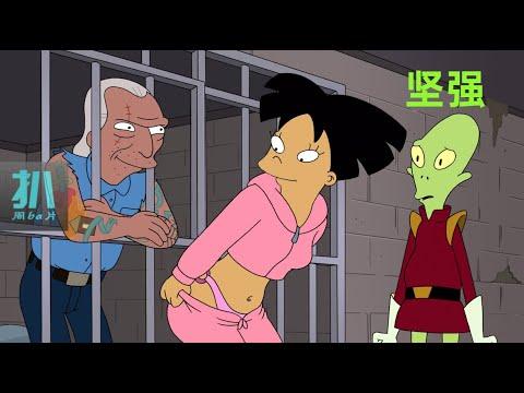 【扒】女友非要展示身上的特别纹身,旁边的男友很坚强!《飞出个未来》之坏男人困境