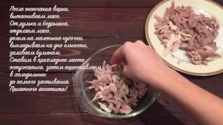 Как сварить вкусный холодец из свиных ножек - пошаговый рецепт
